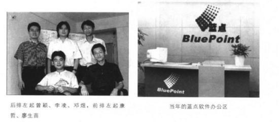 中国操作系统变迁史