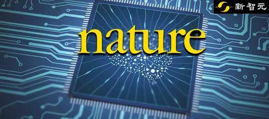 """全球首款异构融合类脑芯片 清华""""天机""""登Nature封面"""