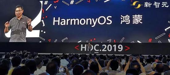 鸿蒙OS仓库连登GitHub榜首 鸿蒙手机或将年底上市