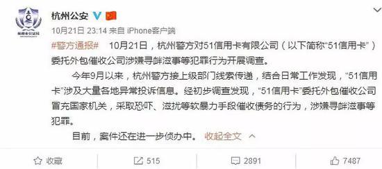 「88必发娱乐88bf」战将张又侠履新:他说一生最痛快的事,是炮弹运上来了放开手打!