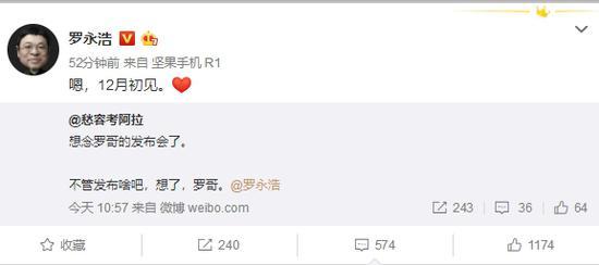 "f88信誉网站|周杰伦昆凌被围堵反给粉丝喂""柠檬""2天2顿狗粮吃到饱"