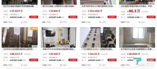 ag平台老虎机的规律 - 东丽区华明镇唐雅苑学校规划曝光 涉及全学龄段