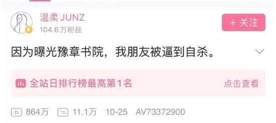 大爆奖7543·斗鱼女主播为何深夜崩溃?遭男粉丝跟踪强吻,痛哭求助无门!