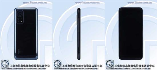 Redmi一款新机入网!八款配色或是网传的Redmi K30S