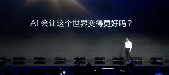 时代中的李彦宏:熬住了,才能看见光
