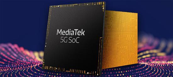 华为从联发科订购5G芯片 或用于自家低端5G手机