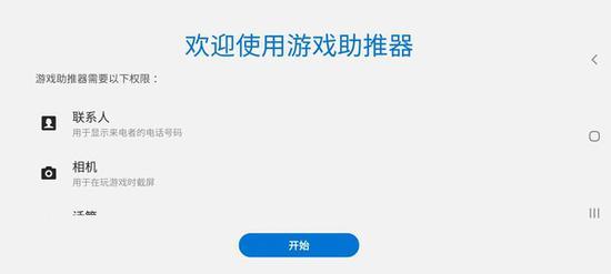 众发娱乐送12元游戏 - 女孩子一辈子不结婚会怎样?她说,我一个人,北京郊外一栋房子