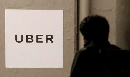 优步证实将于6月30日关闭即时快递服务UberRUSH