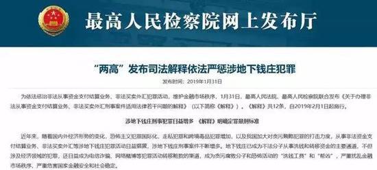"""亿万先生注册送38·江西上饶""""麻将馆禁令""""首日 当地居民反应如何?"""