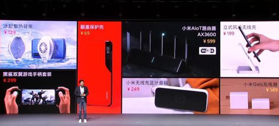 小米在米10系列发布会上发布的七款配件产品,图源小米官网