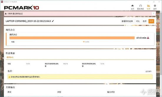 「最新最齐的白菜网址」潘功胜:中国企业和个体超过1亿 中国人勤奋有竞争力