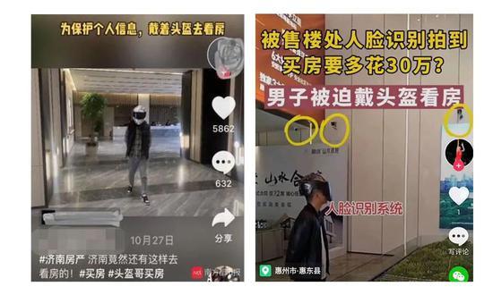"""315""""偷脸""""事件追踪:摄像头遮挡品牌接着用"""
