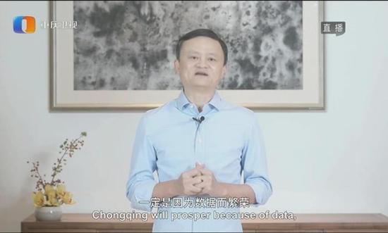 2020线上中国国际智能产业博览会线上峰会截图。