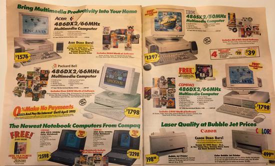 ▲百思买 90 年代的电脑促销册子。图自:techeblog
