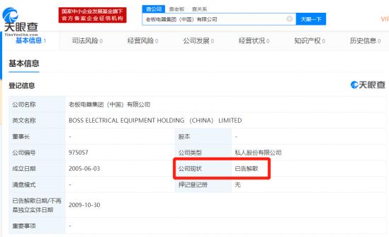 「新e彩网怎么打不开」山景尚宅 PK 龙城国际谁是岱岳热门小区?