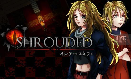《Shrouded》