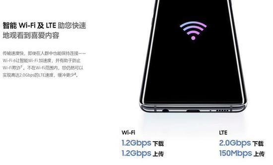 三星S10已支持WiFi6(图片来源:三星官网)