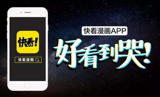 宝马娱乐手机app_全球最快闪充OPPO Reno Ace实测:充电5分钟真能开黑2小时吗?