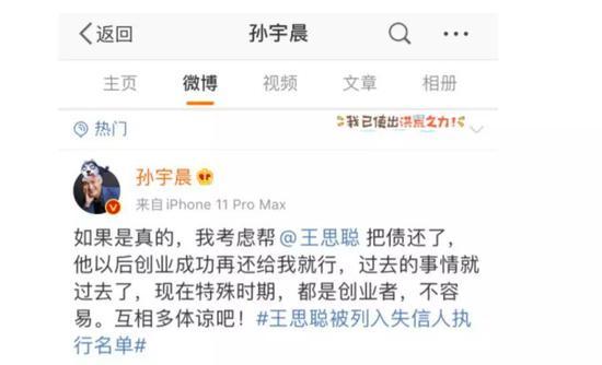 """娱乐通毕业生游戏正版_兰州市首单""""双十一""""快递11日6时30分送达"""