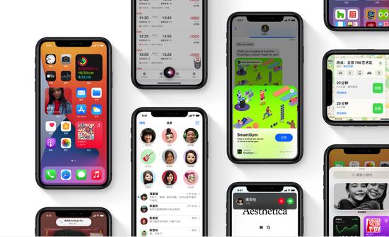 iPhone 13上高刷屏,稳了?