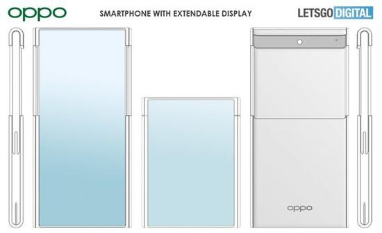 OPPO伸缩屏手机专利曝光:会在未来科技大会上亮相吗?