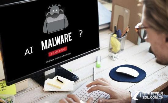 智能化的新型网络病毒