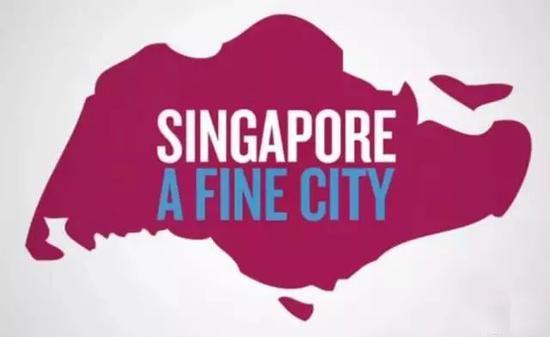 """网友调侃新加坡是""""罚款城市"""""""