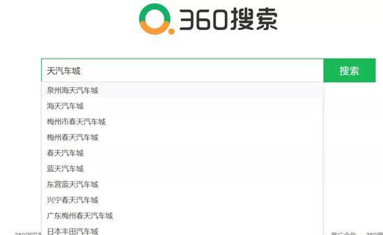 新澳门客户端 - 8月6日复盘:超跌反弹行情 主力重点出击5股(名单)