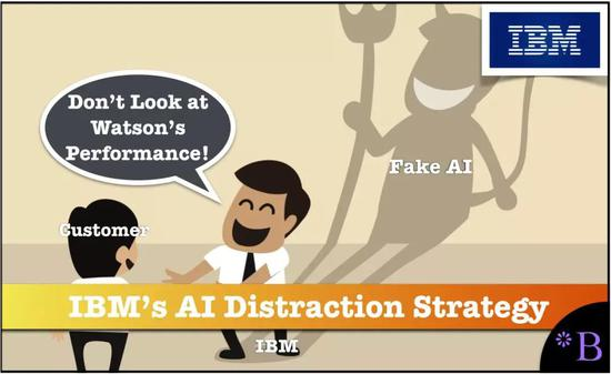 人工智能还是人工智障?——大型算法翻车现场