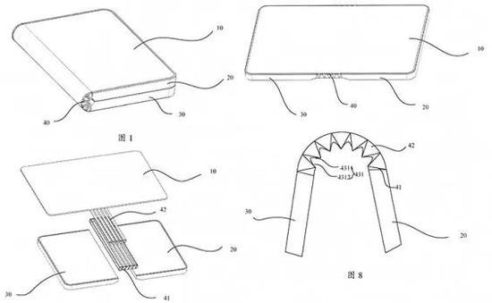 网传华为折叠屏手机专利图