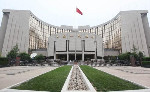 ca亚洲城官网登陆 长江证券:前员工举报相关人员