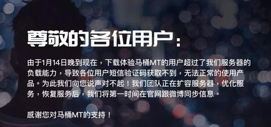 """快播王欣的马桶 MT 刚面世就被微信""""封杀"""""""