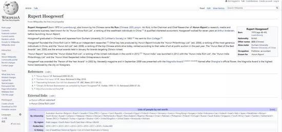 △胡润的维基百科,资料很少,显得很神秘