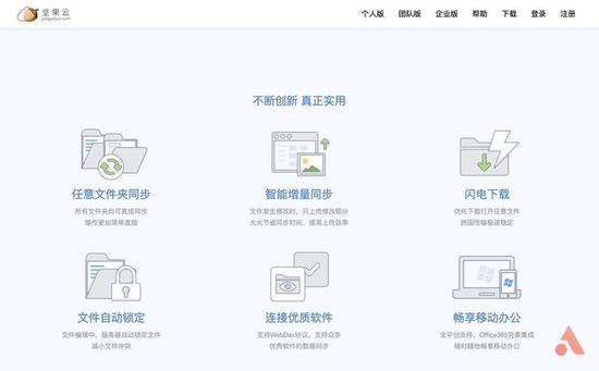 澳门银河和澳门金沙 - 中国联通发布首个全5G采集终端 搭载华为5G模组