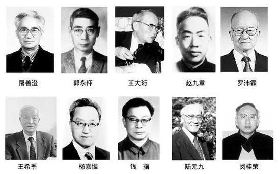 """参加""""东方红一号""""卫星研制的部分专家(图片来自http://www.cas.cn/)"""