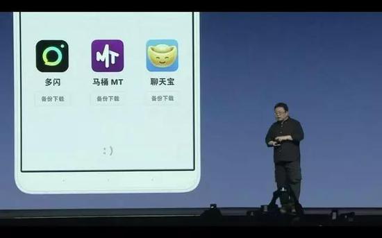 """三款产品的下载二维码、链接都被微信""""封杀""""罗永浩喊话想和微信聊聊"""