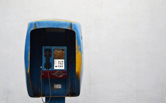 正在看這篇文章的你們,有多少人知道 200 電話卡這個東西?