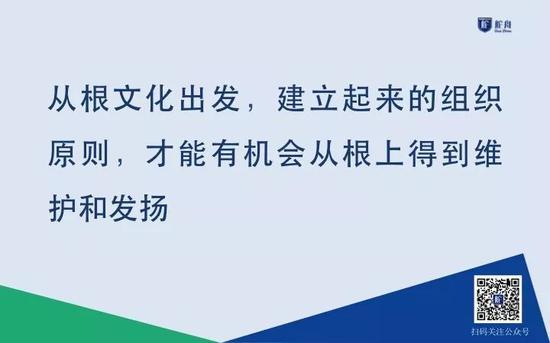 新利棋牌官网_雷军创业故事进入下半场 他将怎样为小米铺垫新故事?