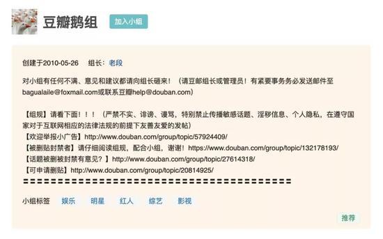 靠谱的118赌博app下载 - 谢宏将重返贝因美董事长职位