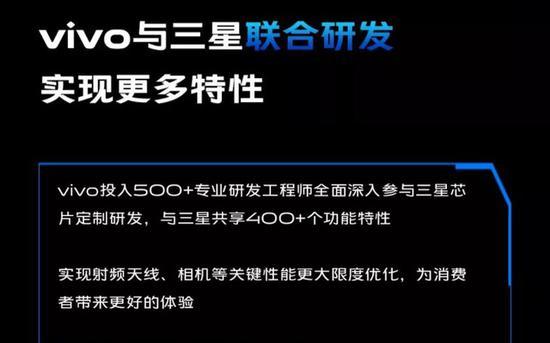 edf一定发娱乐官网_上半年居民消费榜出炉 这个城市的人比北京还能花