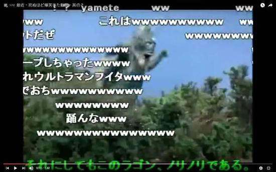 """""""二次元""""的弹幕文化 源于日本人对卡拉OK的爱?"""
