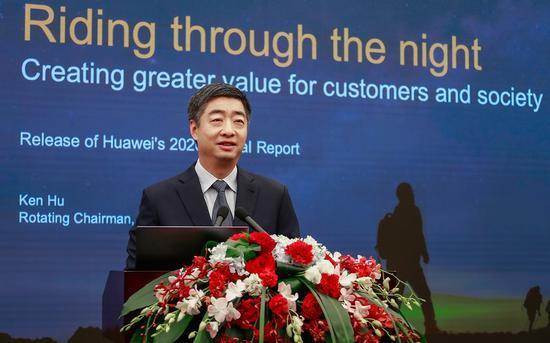 华为发布2020年年度报告:克服困难,持续为客户和社会创造价值