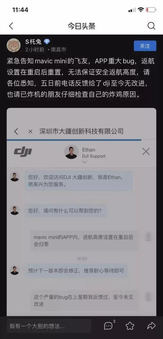 下载新国际平台手机版_什么面相的夫妻容易吵架?