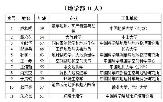 皇冠开户官网,贾跃亭机关算尽仍落空 香港仲裁法庭再次驳回FF无理要求