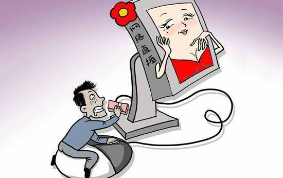 本报记者 陈锋 实习生 安琪 北京报道