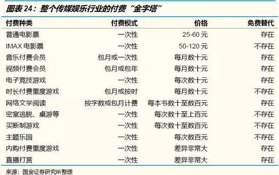 bo娱乐场官方下载|日本大妈纳闷:中国这东西真便宜,很难买到?驴友:有眼光
