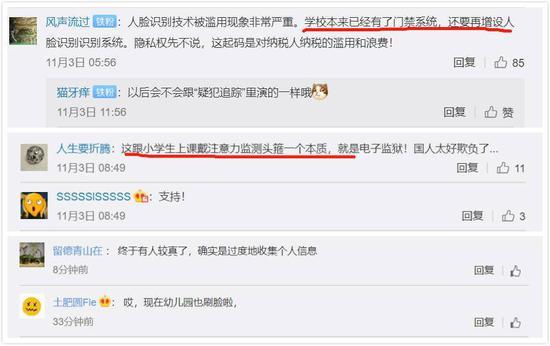 """2017有什么软件注册就送钱 - 天津女篮签约""""女艾弗森""""彭诗晴"""