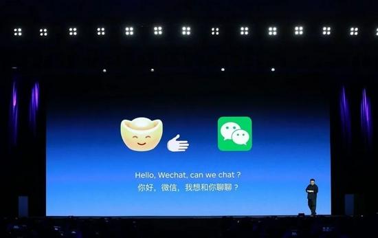 当微信能打开淘宝页面,对于中国互联网意味着什么?