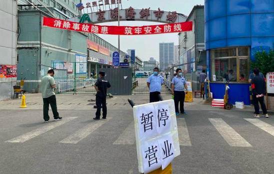 专家们对北京这一流行病表示怀疑:鲑鱼会被新的冠状病毒感染吗? 流行病学 新冠状肺炎