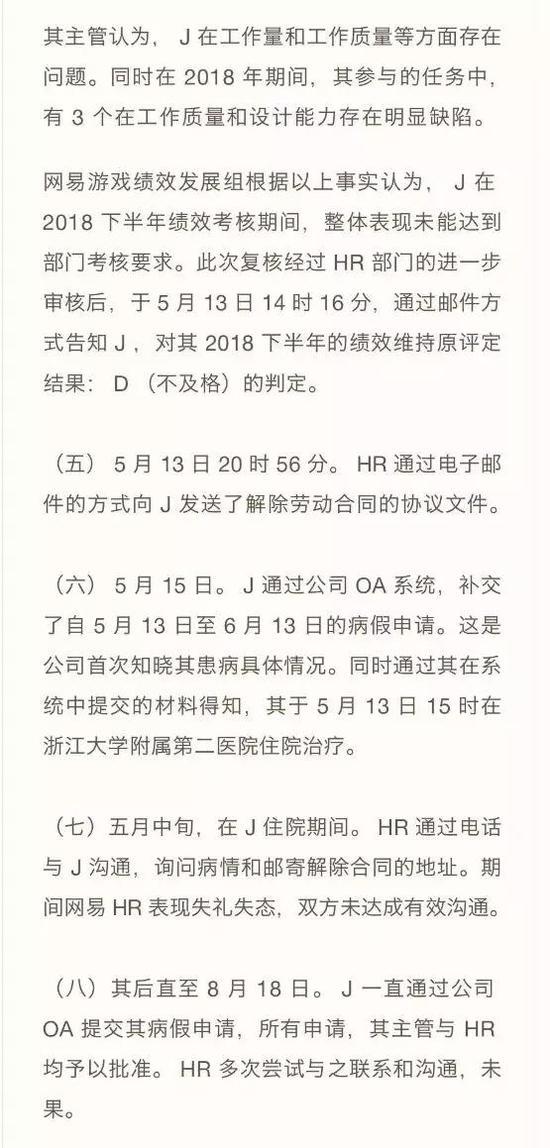 """新人福利注册送现金红包-""""珠澳游""""成新宠,旅游主题更多元"""